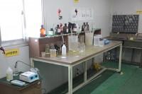 电镀化验室